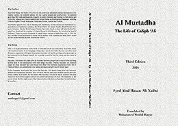 abul hasan ali nadwi books pdf