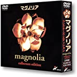 マグノリア コレクターズ・エディション [DVD]