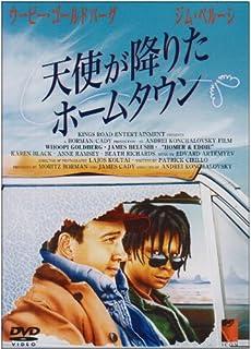 Amazon.co.jp: エディー/勝利の...