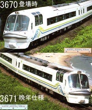 マイクロエース Nゲージ キロ59系「リゾートサルーン・フェスタ」晩年仕様3両セット A3671 鉄道模型 ディーゼルカーの商品画像