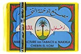 hookah stick electronic - Nakhla Exotic Shisha Molasses Premium Flavors 1kg/1000g For Hookah NonTobacco (Zaghloul)