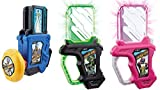Bandai Kamen Rider Ex-Aid DX Memorial Finish Gashat Set II