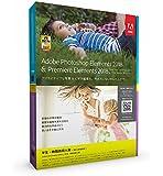 Adobe Photoshop Elements 2018 & Adobe Premiere Elements 2018/学生・教職員個人版/要シリアル番号申請