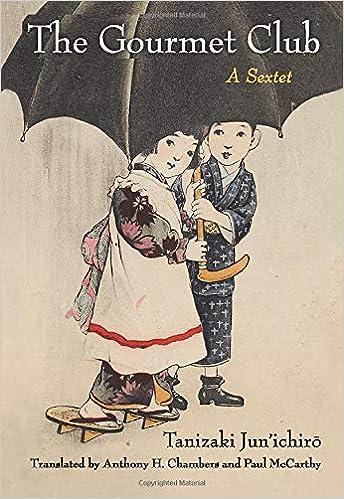 film sextet japan