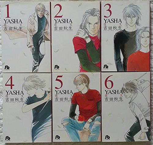 YASHA-夜叉 文庫版 コミック 全6巻完結セット (小学館文庫)