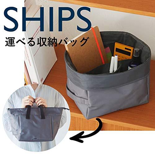 SHIPS 運べる収納バッグ BOOK 画像