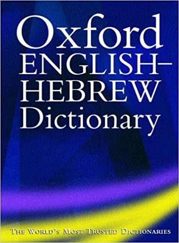 The Oxford English-Hebrew Dictionary: Amazon co uk: N  S  Doniach, A