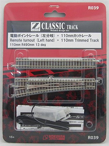 Rokuhan Z Scale R039 Remote Turnout LH 110m Trimmed Track z scale (Gray Roadbed Remote Turnout)