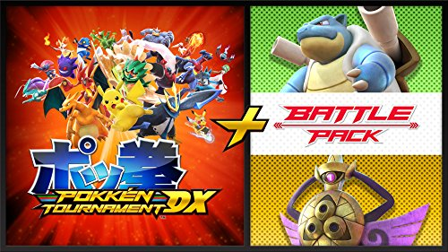 Pokkén Tournament Dx + Battle Pack Dlc - Nintendo Switch [Digital Code] by Nintendo