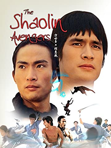 The Shaolin Avengers (Prime Movies Alexander)