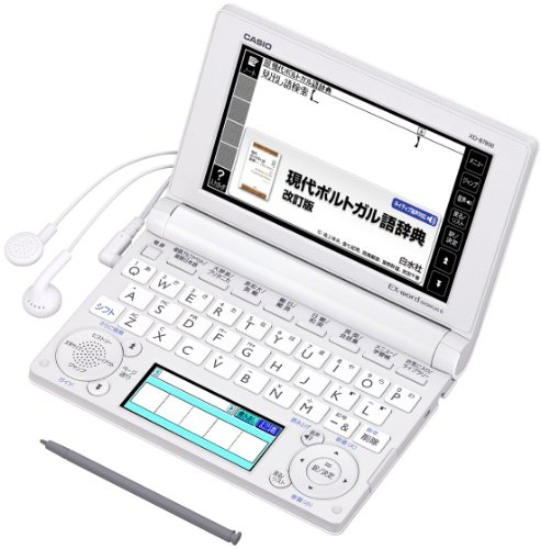 Casio Ex-word Electronic Dictionary XD-B7800 | 5 Portugue...
