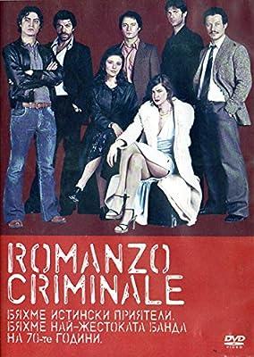 ROMANZO CRIMINALE FILM SCARICA