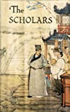 img - for The Scholars Rulin Waishi book / textbook / text book