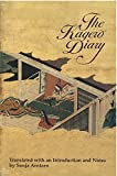 img - for The Kagero Diary (Michigan Monograph Series in Japanese Studies) book / textbook / text book