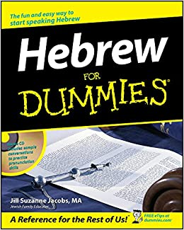 Hebrew for dummies jill suzanne jacobs 9780764554896 amazon hebrew for dummies jill suzanne jacobs 9780764554896 amazon books m4hsunfo