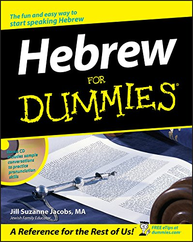 Hebrew For Dummies  For Dummies Series