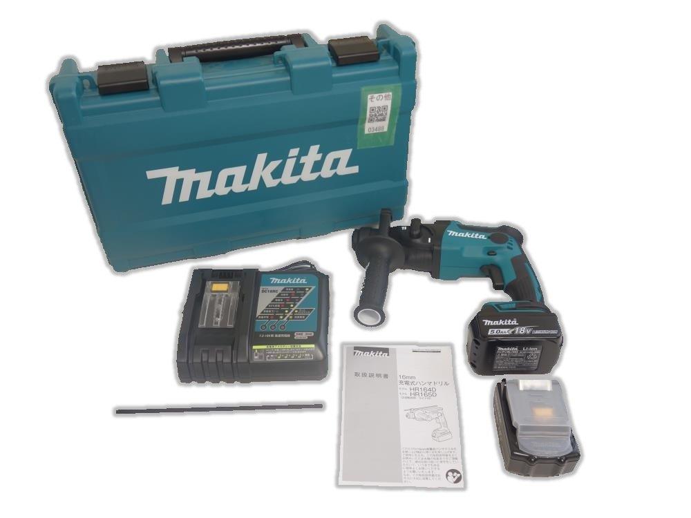 マキタ 16ミリ ハンマードリル HR165DRTX