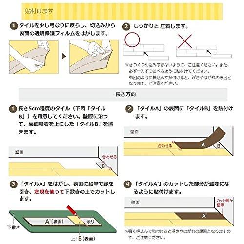 簡単リフォーム フローリング調吸着床タイル 東リ ピタフィー42枚セット LPF-531 オーク B01CXDJUA2