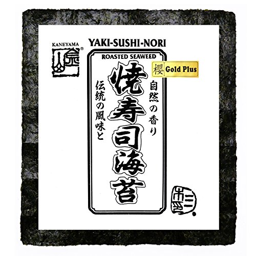 Kaneyama Yaki Sushi Nori / Dried Seaweed (Vacuum-packed/re-sealable), Gold Plus Grade, Full Size, 50 Sheets (Vacuum Packed Food)