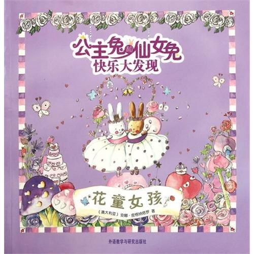 Download The or so brain intelligence greatly challenges.Right brain(is 2-3 years old) (Chinese edidion) Pinyin: zuo you nao zhi li da tiao zhan. you nao ( 2-3 sui ) pdf