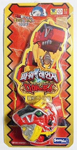 Power Rangers Dino Charge - Melody Gabutyra Digital Watch