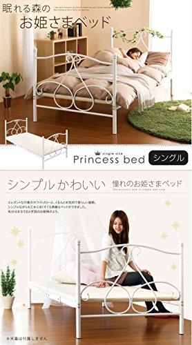 お姫様ベッドパイプベッドプリンセスベッド家具姫系ロマンチックベッド女の子〔シングル〕ホワイト