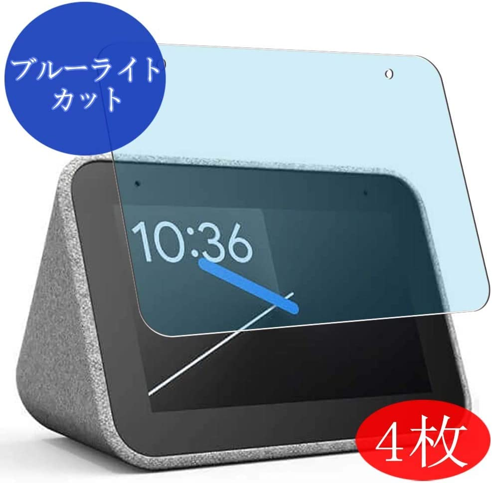 【4 Pack】 Synvy Anti Blue Light Screen Protector for Lenovo Google Assistant Equipped Alarm Clock Smart Clock Anti Glare Screen Film Protective Protectors [Not Tempered Glass]