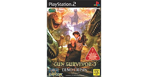 dino crisis 3 ps2 iso download