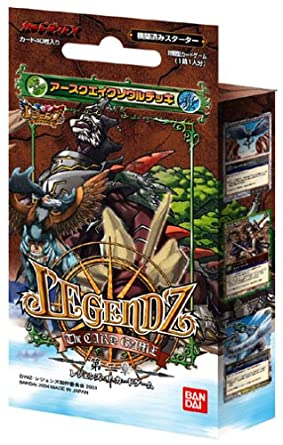 Amazon | LEGENDZ THE CARD GAME...