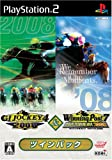 GI Jockey 4 2008 & Winning Post 7 2008 [Twin Pack] [Japan Import]