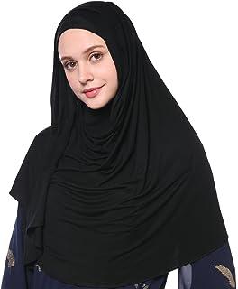 Yi Heng Mei Womens Modest Muslim Islamic Soft Solid Cotton Jersey Inner Hijab Full Cover Headscarf