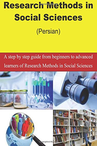 Download Research Methods in Social Sciences (Persian) (Persian Edition) PDF