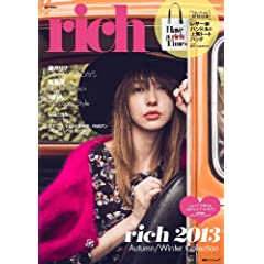 rich 最新号 サムネイル