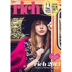 rich 表紙画像