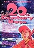 20世紀少年 (11) (ビッグコミックス)