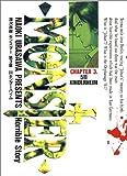 Monster (3) (ビッグコミックス)