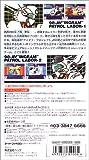 Mobile Police Patlabor, Super Famicom (Super NES Japanese Import)