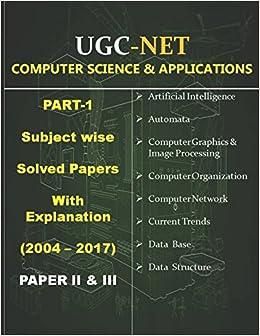 Ugc Net Computer Science Syllabus Pdf