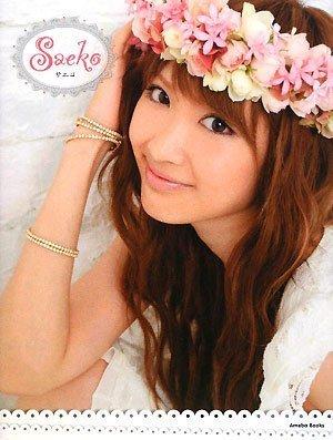 Saeko (Japan Import) PDF