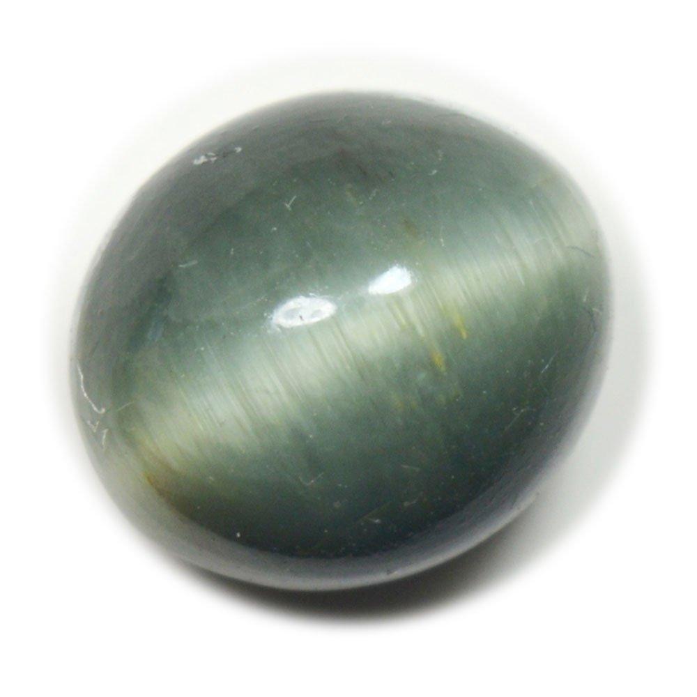 Genuine Cabochon Cats Eye Loose Gemstone 8 Carat Oval Shape Chakra Healing Astrological Wholesale Price