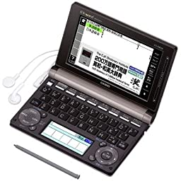 Casio EX-word Electronic Dictionary XD-D8500BN | for Business (Japan Import)
