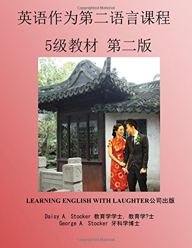 ESL: Lessons for Chinese Students: Level 1 Workbook Second Edition (Volume 5)