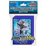 Yugioh Card Sleeves - Playmaker- Duelist Protector