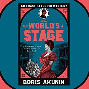 All the World's a Stage Audiobook