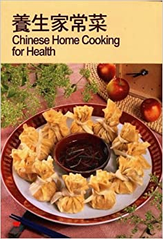 Book Chinese Home Cooking for Health