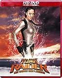 Lara Croft Tomb Raider the Cradle of Life [ Hd DVD ]
