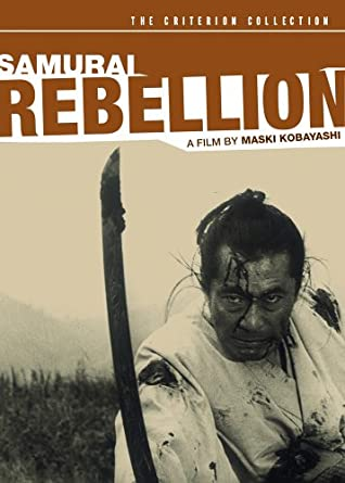 Image result for criterion mifune posters