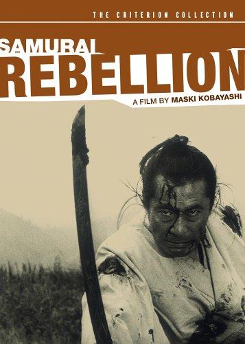 Samurai Rebellion (The Criterion Collection)