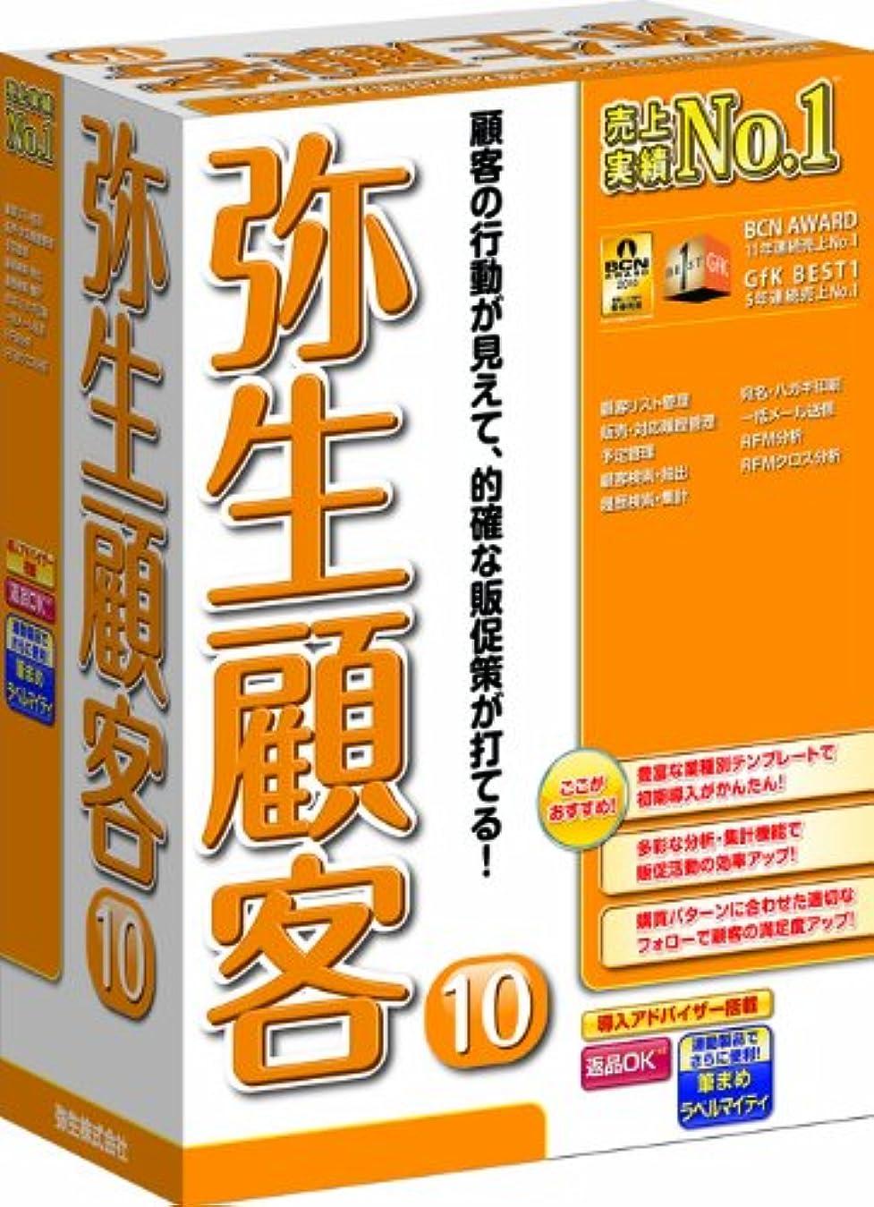 パイロット自転車公園【旧商品】弥生顧客 08 キャンペーン価格版
