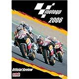 Motogp 2006: Official Review